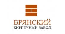Кирпич облицовочный в Екатеринбурге Брянский кирпичный завод