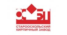 Кирпич облицовочный в Екатеринбурге Старый Оскол завод