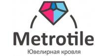 Доборные элементы для композитной черепицы в Екатеринбурге Доборные элементы Metrotile