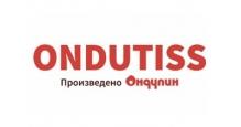 Пленка для парогидроизоляции в Екатеринбурге Пленки для парогидроизоляции Ондутис