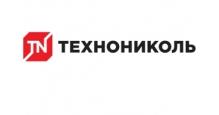 Пленка для парогидроизоляции в Екатеринбурге Пленки для парогидроизоляции ТехноНИКОЛЬ