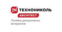 Гибкая черепица в Екатеринбурге Рулонная черепица